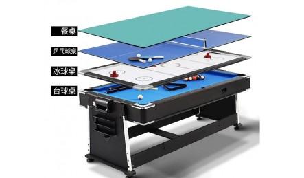 四合一台球桌