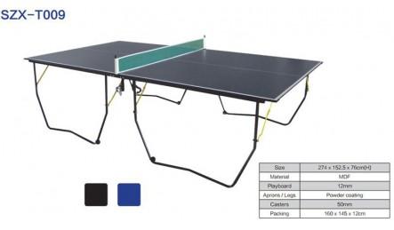 可折叠室内独特脚架乒乓球桌SZX-T009