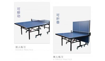 折叠移动带轮乒乓球台单折