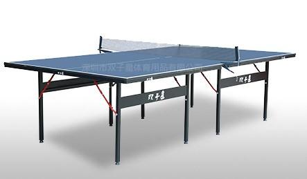新款可移动可折叠乒乓球桌