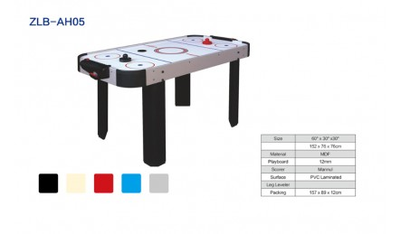 黑白简易空气曲棍球台SZX-AH05