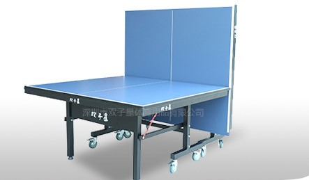 可折叠式乒乓球台