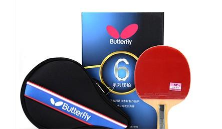 蝴蝶/Butterfly 乒乓球拍配件