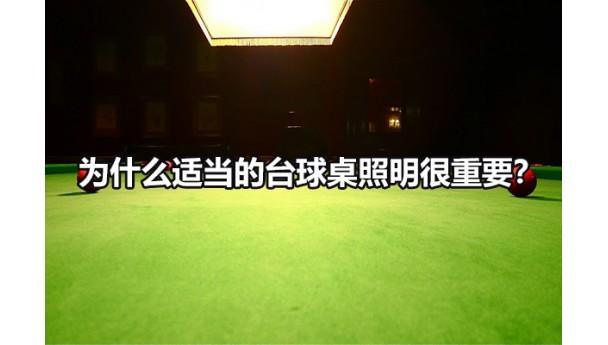 快乐大本营韩国首尔行,夜不闭户打一礼貌用语,中级取经坐标,919hh