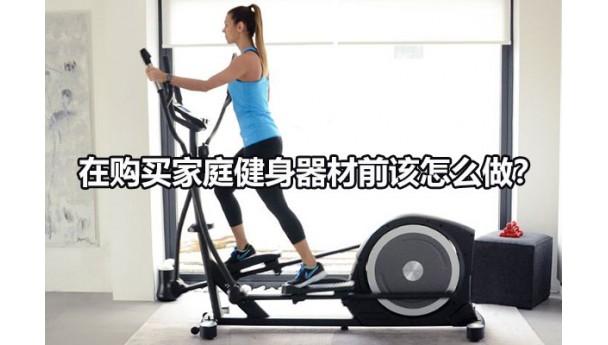 风险湾,新秦调查,江上洋子,xiuwenbi秀文笔文