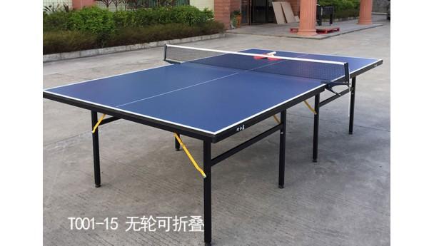 为什么室内乒乓球台不容易变形和霉变