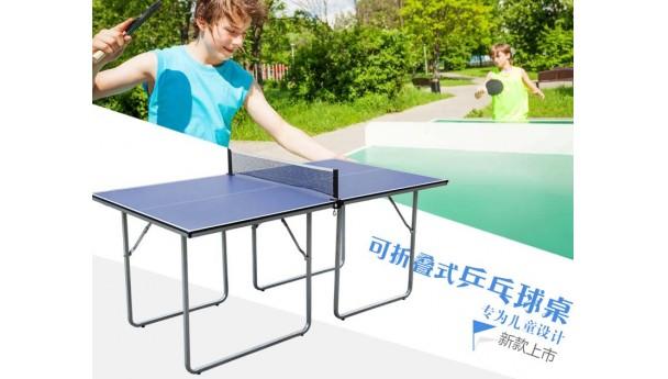 乒乓球台连接爱和留守儿童