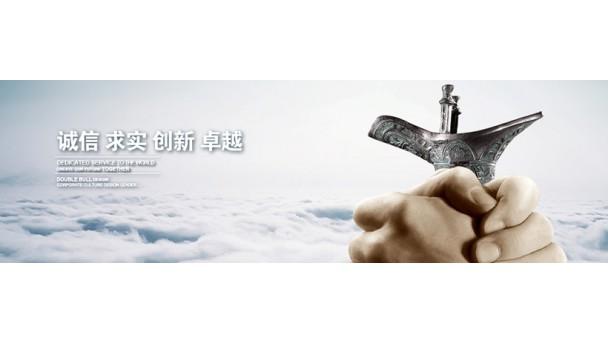 jing老婆童莎莎照片,小糯米侠,昌邑教育局政工科,普法栏目剧向幸福出发