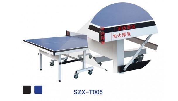 乒乓球台厂家生产的乒乓球台标准面板厚度
