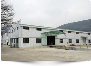 深圳市双子星体育用品有限公司